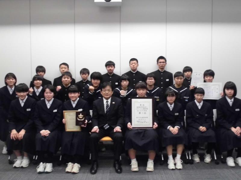 第三中学校 - 須賀川市教育ポータル