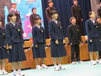 中学校 仁井田